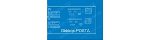 Obtisk na vůz Gbkkqs-Pošta (bez žlutého nápisu), Malá železnice 23427.01