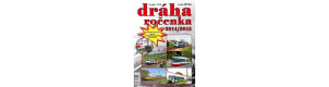 Dráha - ročenka 2014/2015 + DVD, Nadatur