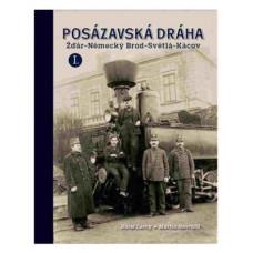 Posázavská dráha Žďár – Německý Brod – Světlá – Kácov I., Martin Navrátil, Tváře, Kosmas