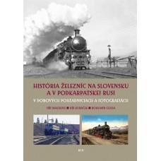 História železníc na Slovensku a v Podkarpatskej Rusi, DOPRODEJ, Růžolící chrochtík