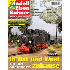 Modelleisenbahner 4/2018, VGB 901804